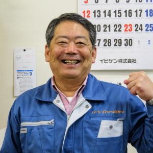 代表取締役 安藤