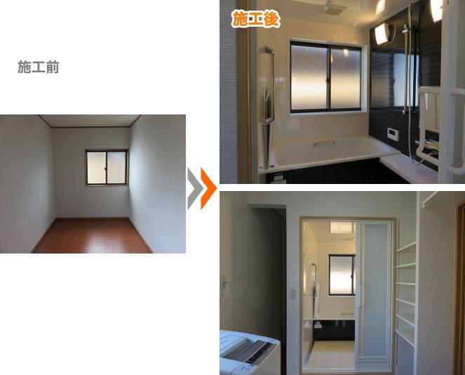 豊田市丸山町E様邸リフォーム工事 浴室