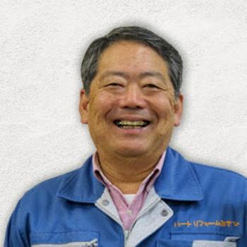 ハートリフォームあさひ:株式会社 朝日 代表 安藤