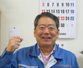 株式会社朝日(ハートリフォームあさひ)代表 安藤