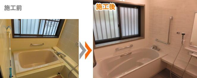 豊田市古瀬間町K様邸浴室リフォーム工事